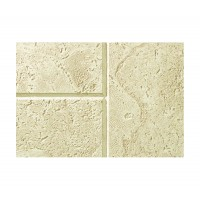 Corallo Stone Natural Sample With Rebate - Free Standard Shipping