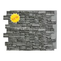 Alpi Panel Stone Wall Slate 36 x 48