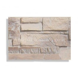 Romana Stone Almond Sample With Rebate - Free Shipping