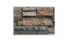 Samples For Romana Stone