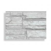 Column Wrap Sample Glacier - With Rebate - Free Standard Shipping
