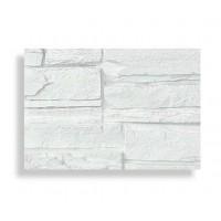 Column Wrap Sample White - With Rebate - Free Standard Shipping
