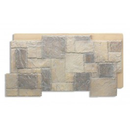 Castello Panel Castle Stone Fireplace Almond