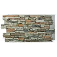 Alpi Panel - Gray 24 x 48