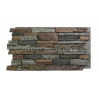 Comiso Panel Rock Wall Lava