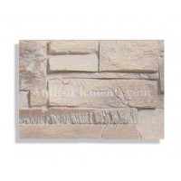 Romana Stone Almond Sample With Rebate - Free Standard Shipping