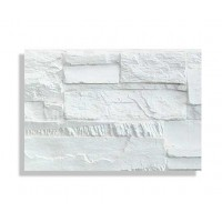 Romana Stone White Sample With Rebate - Free Standard Shipping
